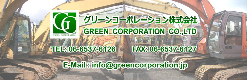 greencorporation